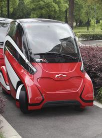 红色新能源车