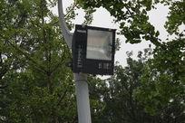 高瓦数户外灯