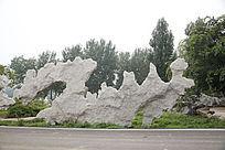 麒麟石头象形石
