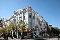 哈尔滨市中央大街欧式建筑