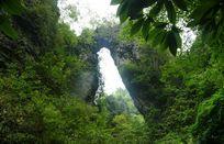 湄江风景仙人桥