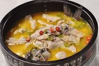 古法酸菜鱼