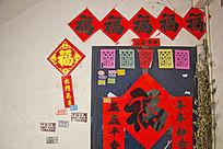 中国文化的门