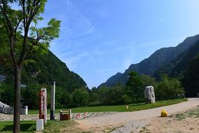 蓝天下的翠华山