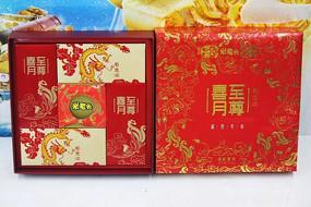 红色礼盒月饼