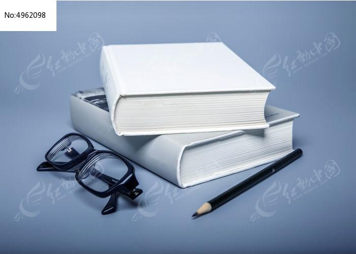 书本与眼镜