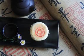 中国苏式月饼