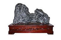 一件寿县灵璧石