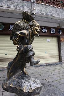 凤凰古城青铜雕塑