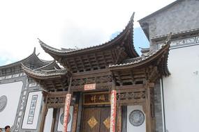 云南大理民居