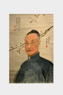 1938陈树人自画像纸本设色