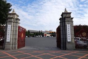 长春市伪满皇宫博物院
