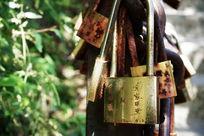 华山平安锁