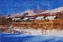 电脑油画《雪色山村》