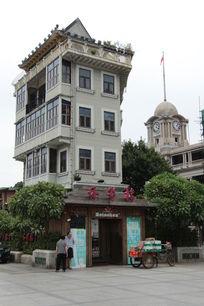 广州塔影楼