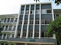 学校北教学楼