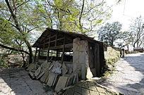 石板房屋结构