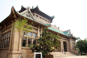 侧看武汉大学老图书馆