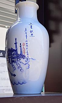 三星拱照陶瓷花瓶