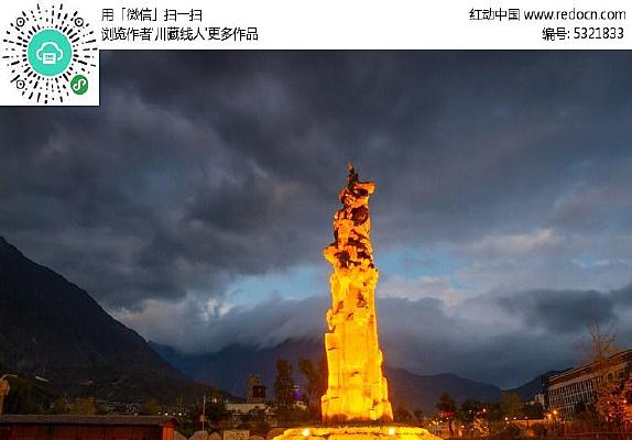 茂县古羌城广场