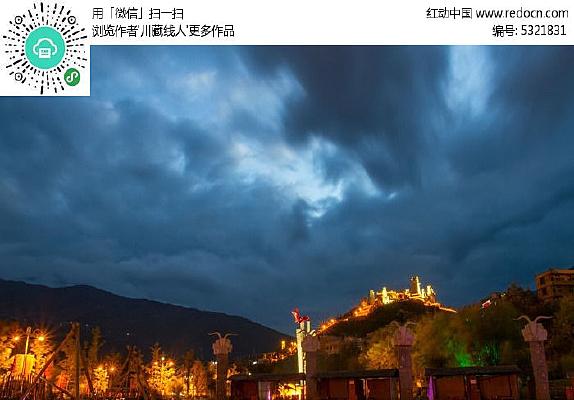 茂县羌寨夜色