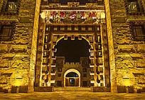 中国古羌城大门
