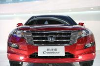 北京车展上的本田歌诗图汽车