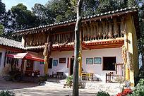 云南民俗文化村里民族特色住宅
