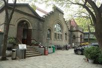 北京亚斯立堂基督教会崇文门堂大院