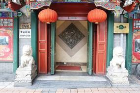 东来顺传统中式大门