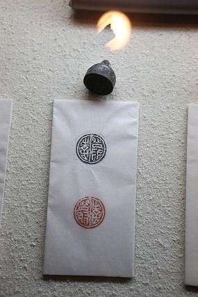 陶博馆玺印荟萃古代的圆形铁制印