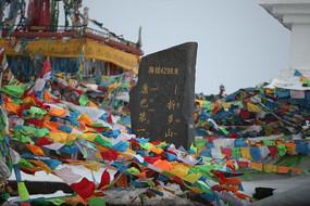 西藏高原折多山