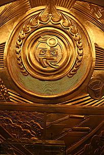 中华世纪坛雕刻图案