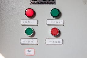 配电柜控制按钮