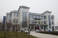 华北水利水电大学教学楼