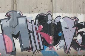 北京798灰色立体字母涂鸦墙