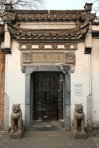 传统中式砖瓦门头和老虎门墩