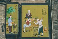 老北京传统小吃