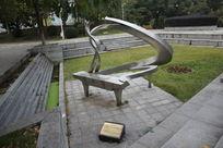 武汉古琴台公园钢雕