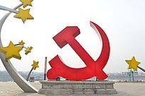 中国共产党标志雕塑