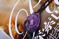 紫色水晶吊坠高清摄影图