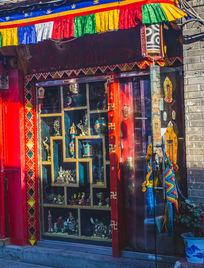 藏族饰品橱窗
