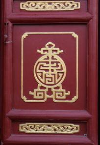 古代寿字图案线条边框