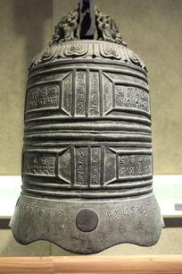 清代藏文铜钟古钟