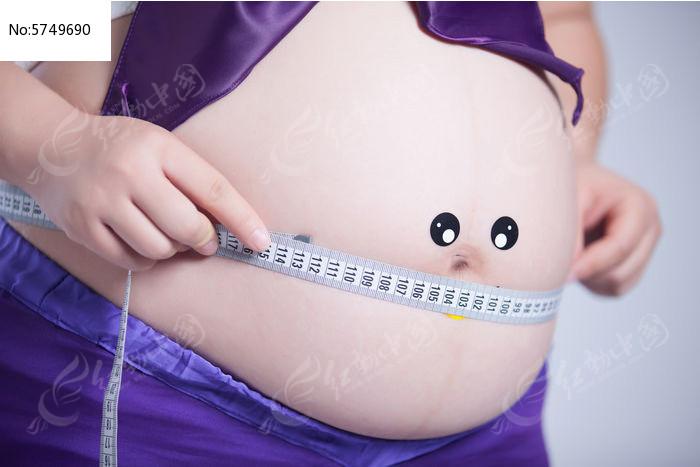 一个大肚子图片