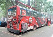 艺术大巴车