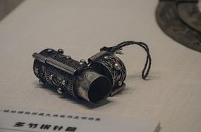 清代侗族多节银针筒