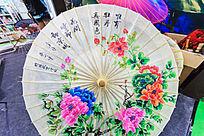绘画牡丹纸伞