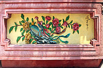 立体边框装饰画