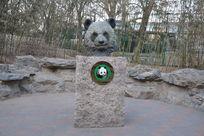 熊猫的塑像